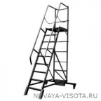 ЛСПК-1,9, балласт 20 кг