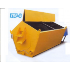 Установка для перемешивания и выгрузки раствора УВР-4,0