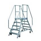 Лестница - платформа двухсторонняя 4 ступ STABILO